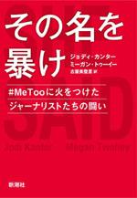 202101book.jpg