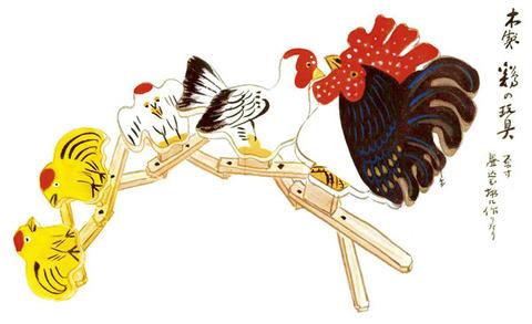 木製鶏の玩具.jpg